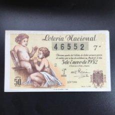 Lotería Nacional: DECIMO LOTERÍA 1952 SORTEO 1/52 GRAN FORMATO. Lote 269235888
