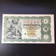 Lotería Nacional: DECIMO LOTERÍA 1962 SORTEO 1/62 GRAN FORMATO. Lote 269235953