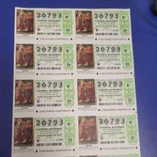 Lotería Nacional: LOTERIA NACIONAL SORTEO 102 DE 2011 BILLETE COMPLETO SABADO. Lote 269302818