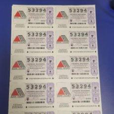 Lotería Nacional: LOTERIA NACIONAL SORTEO 100 DE 2011 BILLETE COMPLETO SABADO. Lote 269302983