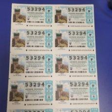 Lotería Nacional: LOTERIA NACIONAL SORTEO 98 DE 2011 BILLETE COMPLETO SABADO. Lote 269303138
