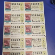 Lotería Nacional: LOTERIA NACIONAL SORTEO 96 DE 2011 BILLETE COMPLETO SABADO. Lote 269303288