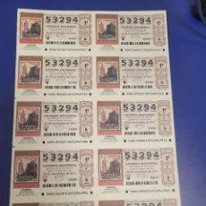 Lotería Nacional: LOTERIA NACIONAL SORTEO 94 DE 2011 BILLETE COMPLETO SABADO. Lote 269305838