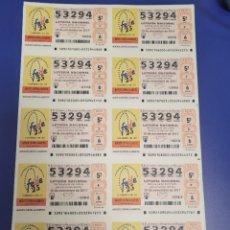 Lotería Nacional: LOTERIA NACIONAL SORTEO 92 DE 2011 BILLETE COMPLETO SABADO. Lote 269305923
