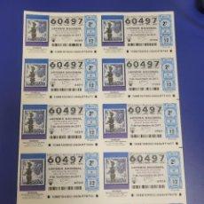 Lotería Nacional: LOTERIA NACIONAL SORTEO 88 DE 2011 BILLETE COMPLETO SABADO. Lote 269306043
