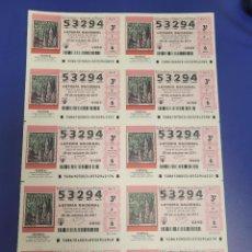 Lotería Nacional: LOTERIA NACIONAL SORTEO 86 DE 2011 BILLETE COMPLETO SABADO. Lote 269306213