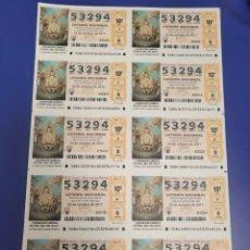 Lotería Nacional: LOTERIA NACIONAL SORTEO 84 DE 2011 BILLETE COMPLETO SABADO. Lote 269306253