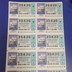 Lotería Nacional: LOTERIA NACIONAL SORTEO 82 DE 2011 BILLETE COMPLETO SABADO. Lote 269306308