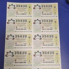Lotería Nacional: LOTERIA NACIONAL SORTEO 74 DE 2011 BILLETE COMPLETO SABADO. Lote 269306403