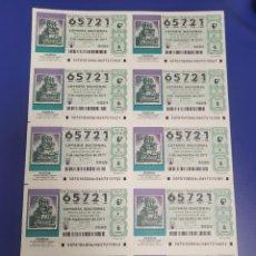 Lotería Nacional: LOTERIA NACIONAL SORTEO 70 DE 2011 BILLETE COMPLETO SABADO. Lote 269306468