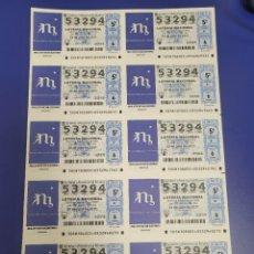 Lotería Nacional: LOTERIA NACIONAL SORTEO 58 DE 2011 BILLETE COMPLETO SABADO. Lote 269306998