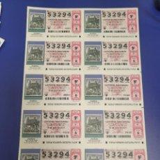 Lotería Nacional: LOTERIA NACIONAL SORTEO 56 DE 2011 BILLETE COMPLETO SABADO. Lote 269307048