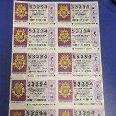 Lotería Nacional: LOTERIA NACIONAL SORTEO 52 DE 2011 BILLETE COMPLETO SABADO. Lote 269307258