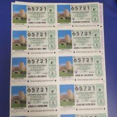 Lotería Nacional: LOTERIA NACIONAL SORTEO 50 DE 2011 BILLETE COMPLETO SABADO. Lote 269307313