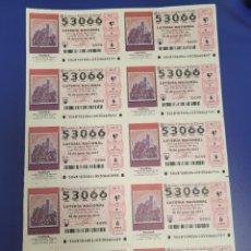 Lotería Nacional: LOTERIA NACIONAL SORTEO 98 DE 2011 BILLETE COMPLETO SABADO. Lote 269307348