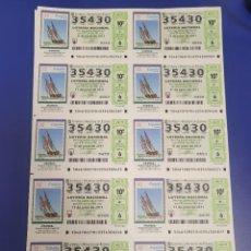 Lotería Nacional: LOTERIA NACIONAL SORTEO 46 DE 2011 BILLETE COMPLETO SABADO. Lote 269307408
