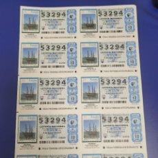 Lotería Nacional: LOTERIA NACIONAL SORTEO 44 DE 2011 BILLETE COMPLETO SABADO. Lote 269307458