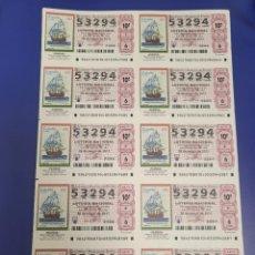 Lotería Nacional: LOTERIA NACIONAL SORTEO 42 DE 2011 BILLETE COMPLETO SABADO. Lote 269307503