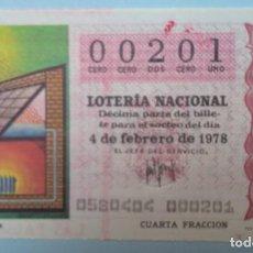 Lotería Nacional: LOTERÍA NACIONAL, SORTEO 5/78, NÚMERO 00201, BAJO. Lote 269417713