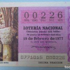 Lotería Nacional: LOTERÍA NACIONAL, SORTEO 7/77, NÚMERO 00226, BAJO. Lote 269418618