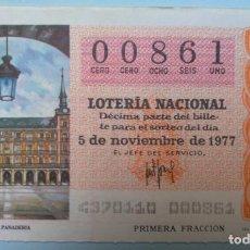 Lotería Nacional: LOTERÍA NACIONAL, SORTEO 43/77, NÚMERO 00861, BAJO. Lote 269438573