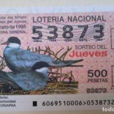 Lotería Nacional: LOTERÍA NACIONAL DEL JUEVES 1995 SORTEO 69. Lote 269439403