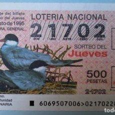 Lotería Nacional: LOTERÍA NACIONAL DEL JUEVES 1995 SORTEO 69. Lote 269439738