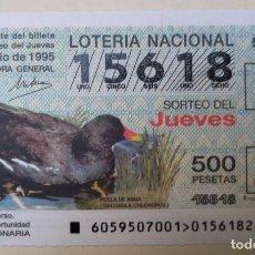 Lotería Nacional: LOTERÍA NACIONAL DEL JUEVES 1995 SORTEO 59. Lote 269439918