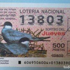Lotería Nacional: LOTERÍA NACIONAL DEL JUEVES 1995 SORTEO 69. Lote 269440108