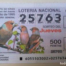 Lotería Nacional: LOTERÍA NACIONAL DEL JUEVES 1995 SORTEO 55. Lote 269440643