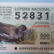 Lotería Nacional: LOTERÍA NACIONAL DEL JUEVES 1995 SORTEO 59. Lote 269440878