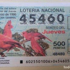 Lotería Nacional: LOTERÍA NACIONAL DEL JUEVES 1995 SORTEO 25. Lote 269441068