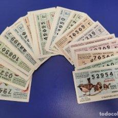 Lotaria Nacional: LOTERIA NACIONAL AÑO 1994 COMPLETO JUEVES. Lote 269746938