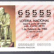 Lotería Nacional: LOT. NACIONAL - 1 DE FEBRERO DE 1986 - SORTEO 5 - ARISTÓTELES -. Lote 269830728