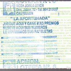 Lotería Nacional: LOT. NACIONAL - ADMINIST. Nº 6 DE CASTELLÓN - 6/FEBRERO/10 - SORTEO 10 - NÚMERO 11812 -. Lote 269832188