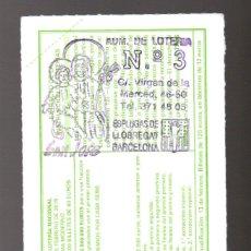 Lotería Nacional: LOT. NACIONAL - ADMINIST. Nº 3 DE ESPLUGAS LL.(BARCELONA ) - 6/FEBRERO/10 -SORTEO 10 - NÚMERO 78322. Lote 269833163
