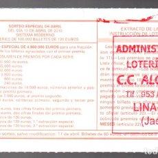 Lotería Nacional: LOT. NACIONAL - ADMINIST. Nº 8 DE LINARES (JAÉN) - 10/ABRIL/10 - SORTEO 28 - NÚMERO 14227 -. Lote 269833643