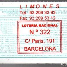 Lotería Nacional: LOT. NACIONAL - ADMINIST. Nº 322 DE BARCELONA - 22/DICIEMBRE/10 - SORTEO 102 - NÚMERO 54023 -. Lote 269833778