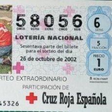 Lotería Nacional: PARTICIPACION SORTEO EXTRAORDINARIO DE CRUZ ROJA - 2002. Lote 269835118
