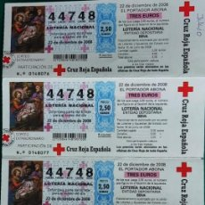 Lotería Nacional: PARTICIPACION SORTEO EXTRAORDINARIO DE CRUZ ROJA - 2008. Lote 269836213