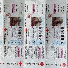 Lotería Nacional: PARTICIPACION SORTEO ESPECIAL DE CRUZ ROJA - 2003. Lote 269836688