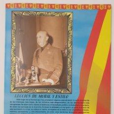 Lotería Nacional: EL CAMINO A SEGUIR FRANCISCO FRANCO Y JOSÉ ANTONIO PRIMO DE RIVERA LOTERÍA NACIONAL 1998 ESPAÑA. Lote 270166928