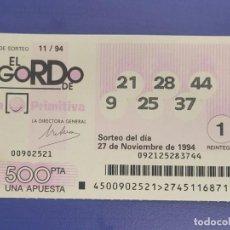 Lotaria Nacional: LOTERIA EL GORDO DE LA PRIMITIVA SORTEO 11 DE 1994. Lote 270178323