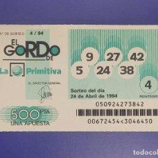Lotaria Nacional: LOTERIA EL GORDO DE LA PRIMITIVA SORTEO 4 DE 1994. Lote 270178353