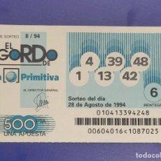 Lotaria Nacional: LOTERIA EL GORDO DE LA PRIMITIVA SORTEO 8 DE 1994. Lote 270178403