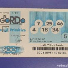 Lotaria Nacional: LOTERIA EL GORDO DE LA PRIMITIVA SORTEO 1 DE 1994. Lote 270178458