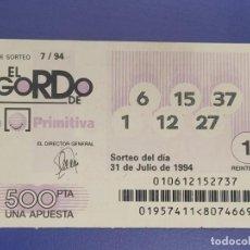 Lotaria Nacional: LOTERIA EL GORDO DE LA PRIMITIVA SORTEO 7 DE 1994. Lote 270178523