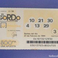 Lotaria Nacional: LOTERIA EL GORDO DE LA PRIMITIVA SORTEO 2 DE 1994. Lote 270178618