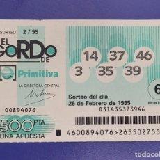 Lotaria Nacional: LOTERIA EL GORDO DE LA PRIMITIVA SORTEO 2 DE 1995. Lote 270393738