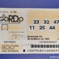 Lotaria Nacional: LOTERIA EL GORDO DE LA PRIMITIVA SORTEO 3 DE 1995. Lote 270393838